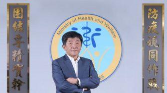 TAIWAN: PERSPECTIVAS ANTE PANDEMIA